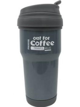 Termokopoutforcoffeeistl450ml-20